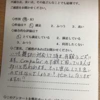 Survey7