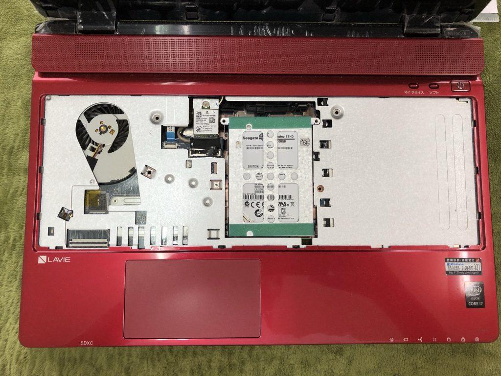 PC-NS700BAR-E3