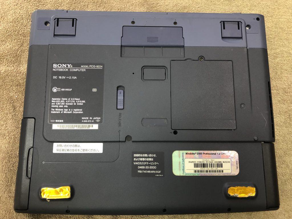 vaioノートパソコン